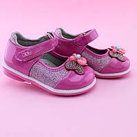 Туфли детские девочке Розовые бренд TOMM размер 20,21,22,23,25