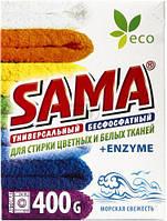 """Беcфосфатный стиральный порошок «SAMA» """"Морская свежесть"""" Автомат 400г"""