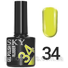 Гель лак SKY 34