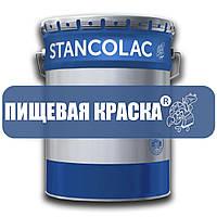 ФАРБА 1200® Харчова фарба