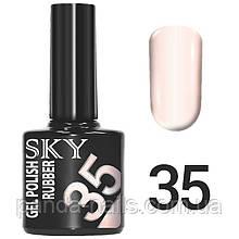 Гель лак SKY 35
