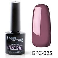 Цветной гель-лак 7,3мл. GPC-(021-030) Пюсовый