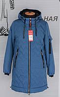 Куртка демисезонная женская удлиненная 48-56 р-р