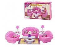 Мебель для кукол My Fancy Life Гостинная
