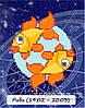 Княгиня Ольга Схема для вышивки бисером Знаки зодиака Рыбы СД-112