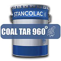 COAL TAR 960® Краска по бетону, металлу