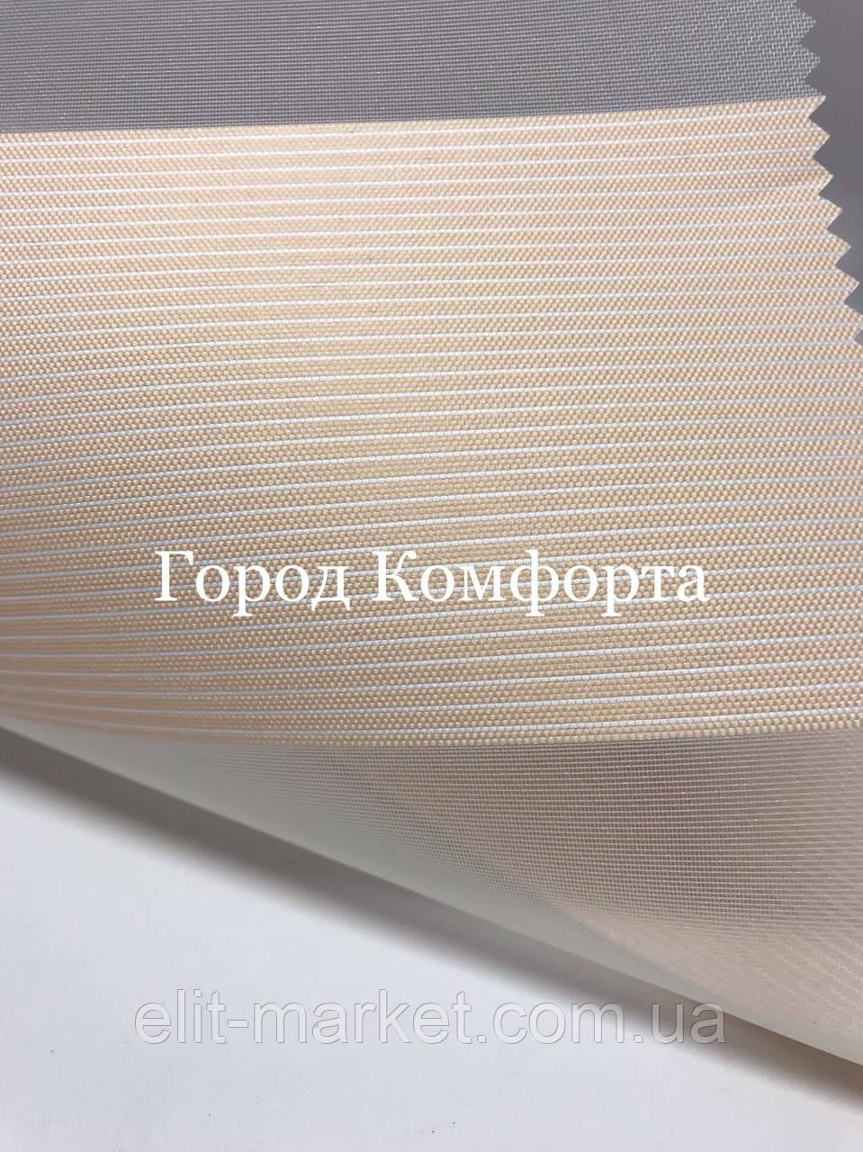 Рулонная штора BM 2310