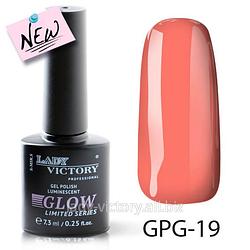 Люмінісцентний гель-лак. GPG-19