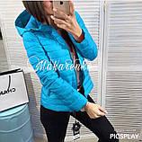 Женская куртка плащевка на синтепоне, много разных цветов!, фото 5