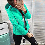 Женская куртка плащевка на синтепоне, много разных цветов!, фото 10