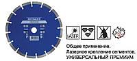 Диск отрезной алмазный 125х22,2х10 Hitachi 752852