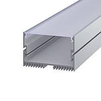 Комплект светодиодный профиль накладной LS-70 алюминиевый с матовой крышкой (2м, 3м, 4м, 6м) 73x47 мм