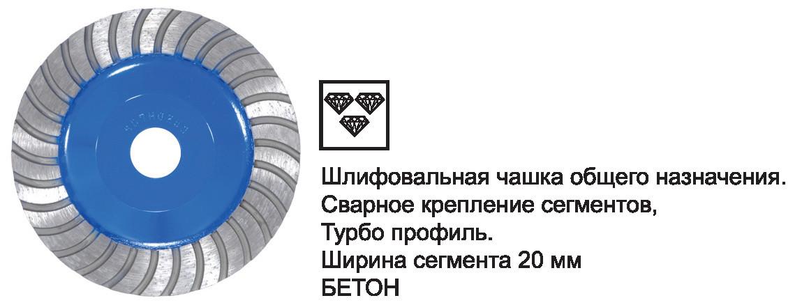 Диск отрезной алмазный 125х22,2х4,5  Hitachi/hikoki 752872