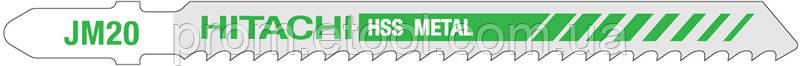 Пилка по металлу для лобзика Hitachi / HiKOKI 750012