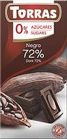 Испанский чёрный шоколад без сахара и глютена 72% Torras 75 г