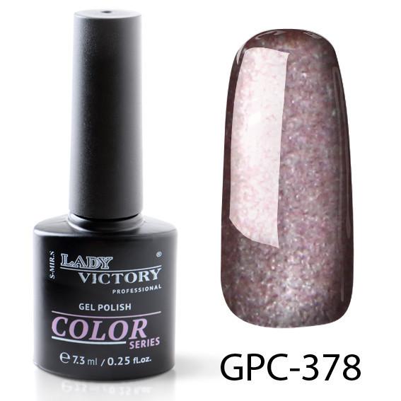 Цветной гель-лак с мерцанием  7,3мл. GPC-(371-380) Розовато-бежевый металлик