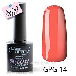 Люмінесцентний гель-лак. GPG-14