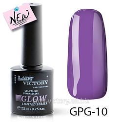Люмінісцентний гель-лак. GPG-10