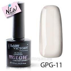 Люмінісцентний гель-лак. GPG-11