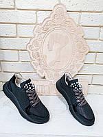 Стильные кроссовки женские кожаные c фурнитурой 2056/1