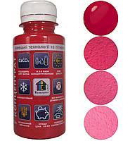 Краситель для краски Кольорова Хата № 19 Розовый 0,1 л
