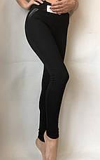 Лосины женские  с кожаными вставками № 30 (норма), фото 2
