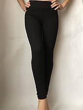 Лосины женские  с кожаными вставками № 30 (норма), фото 3