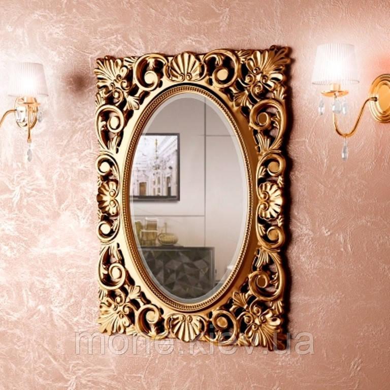 "Зеркало ""Луиза"""