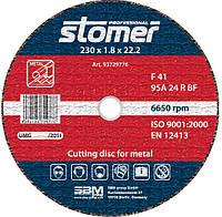 Диск отрезной по металлу 230х1.8х22,2 Stomer , фото 1