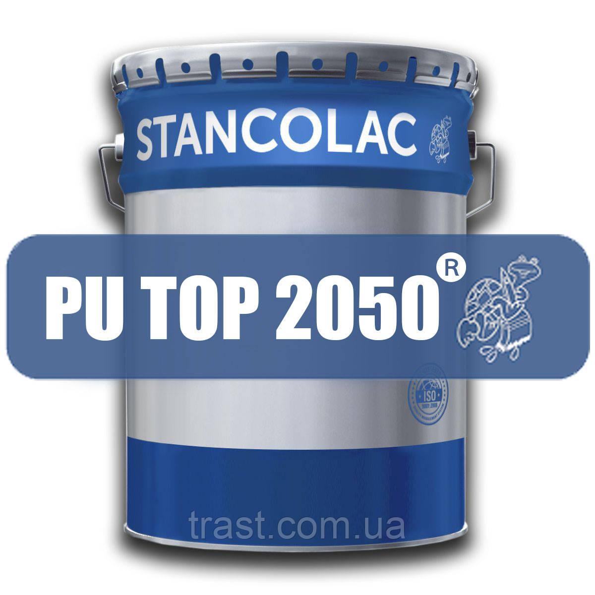 Краска гидроизоляционная 2050 PU TOP® 9л.