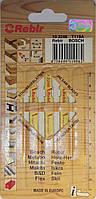 Пилка для лобзика по дереву Rebir 10 2246