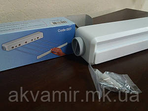 Автоматическая сушка-веревка для белья (Турция)