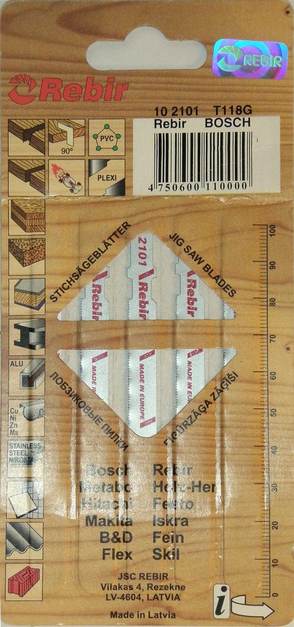 Пилка по металлу для лобзика Rebir 10 2101