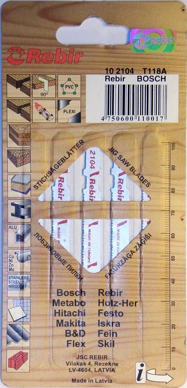 Пилка по металлу для лобзика Rebir 10 2104