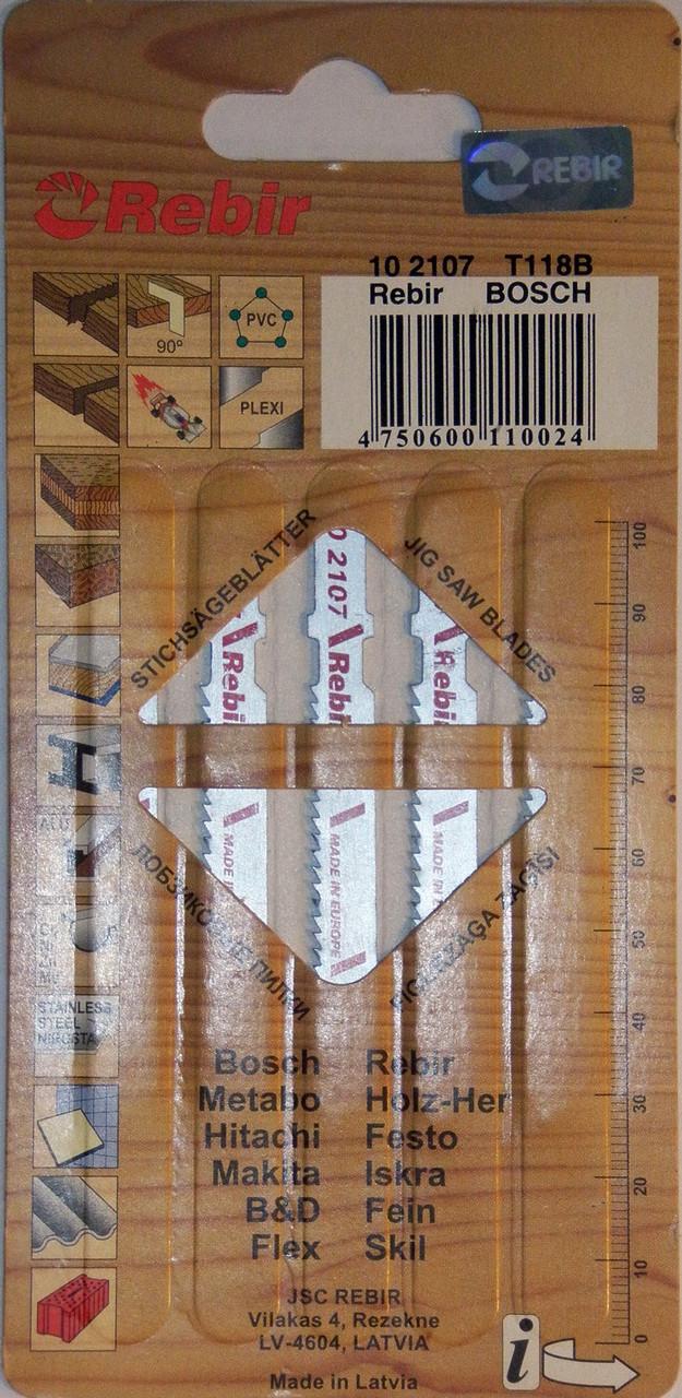 Пилка по металлу для лобзика Rebir 10 2107