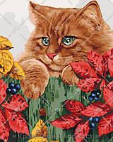 Картина по номерам Рыжее счастье, 40x50 (КНО4091)