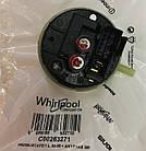 Прессостат (датчик уровня воды) Indesit C00263271 для стиральной машины