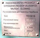 Верстат для проточки гальмівних барабанів (D300/660х170), фото 6
