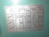 Верстат для проточки гальмівних барабанів (D300/660х170), фото 7