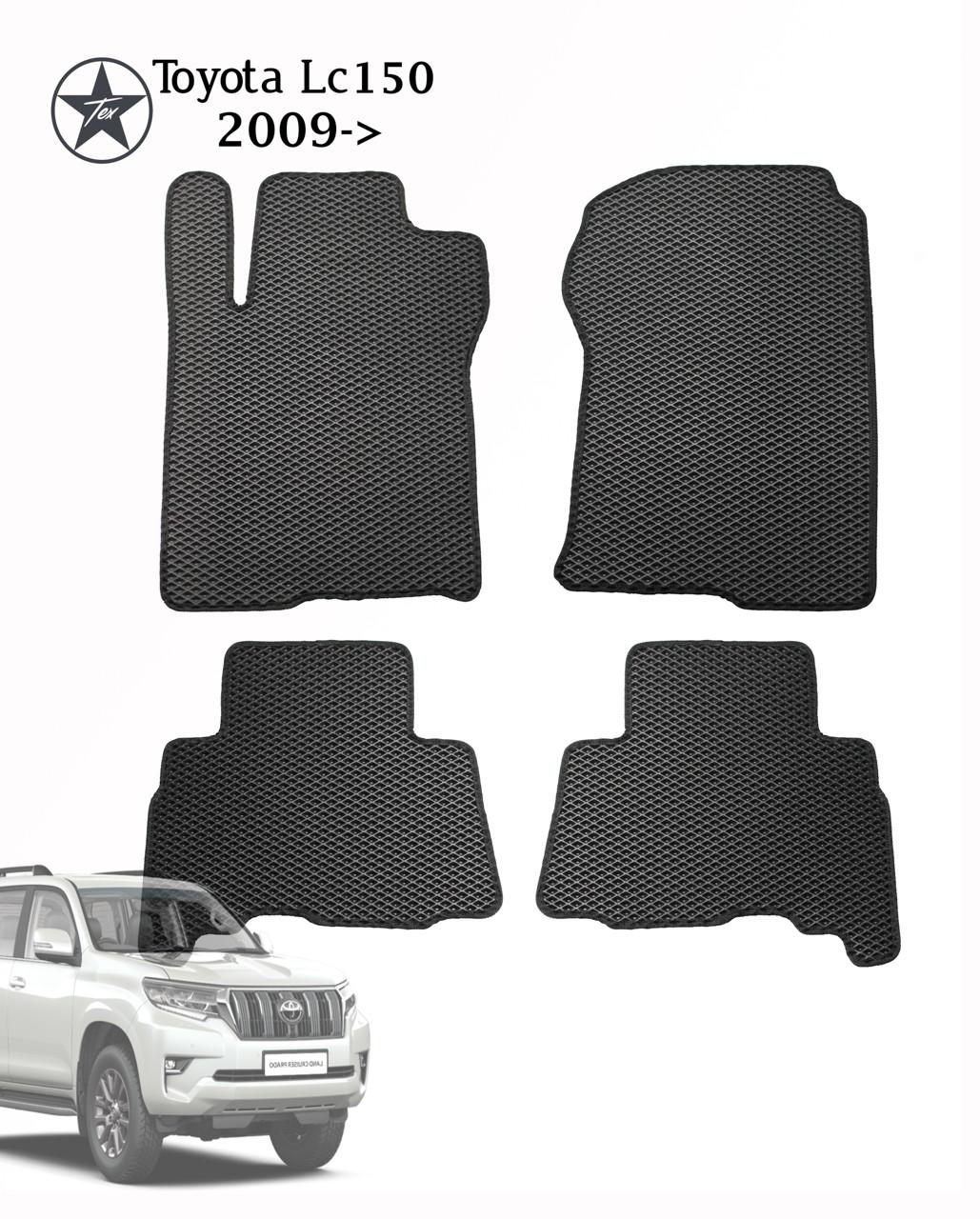 Коврики EVA в салон Toyota LC Prado 150 2009-. Star-Tex.
