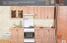 """Набір меблів для кухні """"Оля Тюльпан"""""""