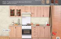 """Набор мебели для кухни """"Оля Тюльпан"""""""