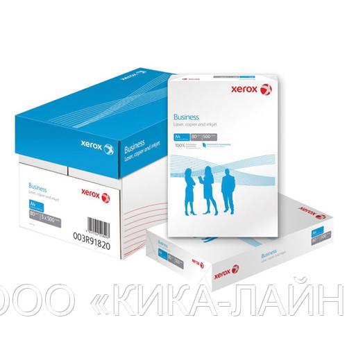 Бумага офисная XEROX Business, 80 г/м2, 500 листов