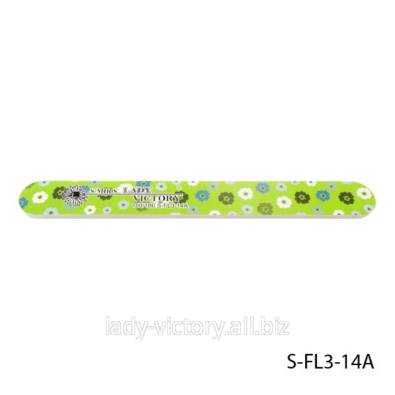Прямая пилка для натуральных ногтей. S-FL3-14A