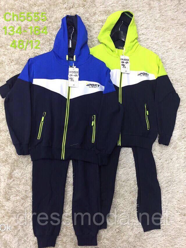 Спортивний костюм для хлопчиків двійка S&D 134-164 р. р.