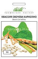 Насіння Квасоля овочева Карнеліно 10 г