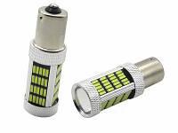 Светодиодная лампа BA15S 1156-4014-92SMD LENS белая