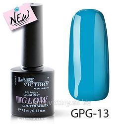 Люмінісцентний гель-лак. GPG-13