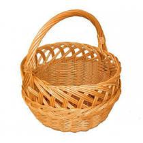 Плетеная корзина для Пасхи круглая из лозы (ширина 23, высота бортика 22, высота с ручкой 41)