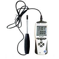 Термоанемометр FLUS ET-961 чувствительный